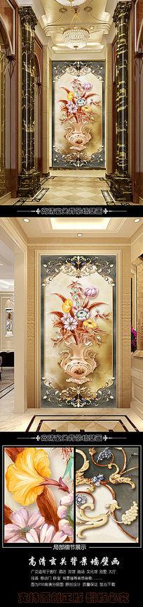 欧式唯美花瓶玄关背景墙