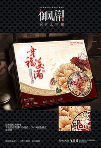 中国红色古典风格月饼包装设计