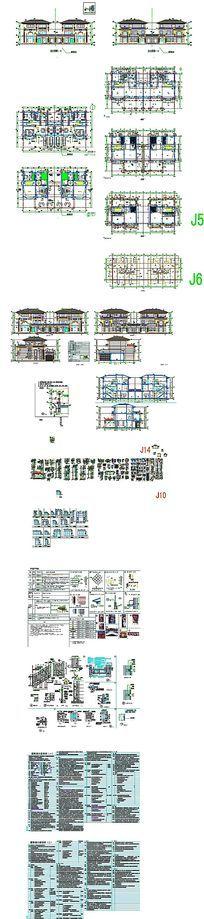 别墅住宅方案设计图纸