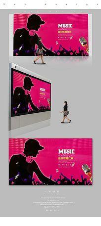 创意时尚音乐比赛宣传海报设计PSD