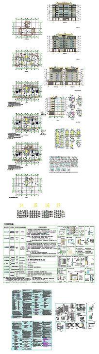 房地产综合建筑CAD图