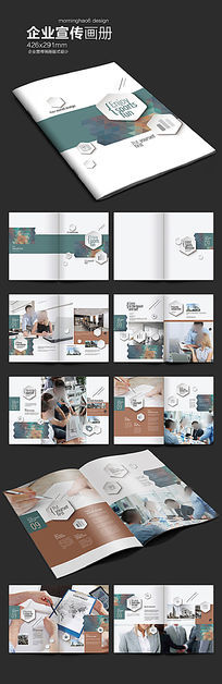 厚重时尚企业画册版式设计