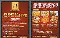酒楼菜单宣传彩页设计