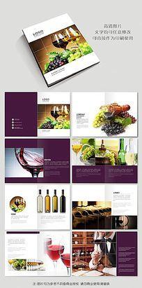 葡萄酒红酒售酒画册