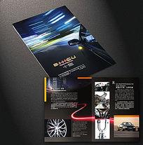 汽车配件改装宣传折页设计