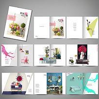时尚家居装饰画册设计