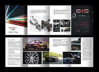 时尚汽车宣传折页设计