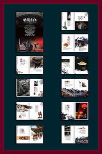 中国风宣传画册设计