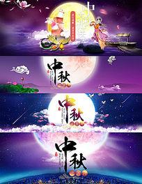 淘宝天猫中秋节海报