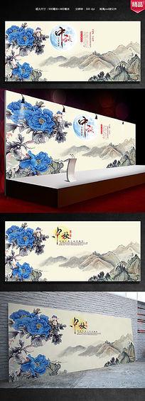 磅礴大气中国风中秋节海报展板舞台背景psd模版