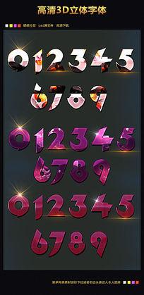 创意时尚数字字体设计下载