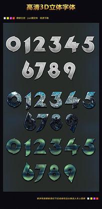 创意数字立体字体设计