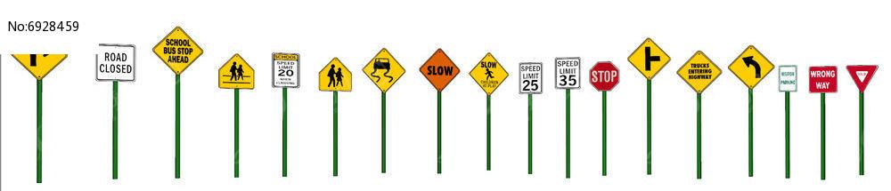 道路安全指示牌