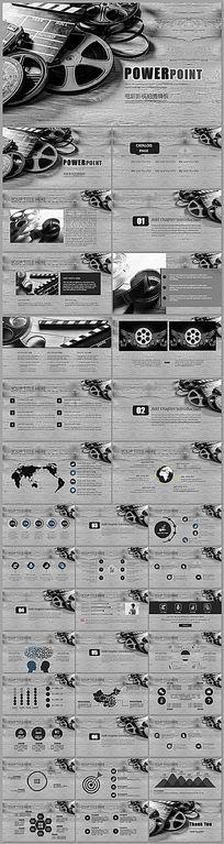 电影影视传媒广告策划导演微电影动态PPT模板