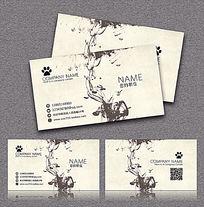 复古纸中国风墨迹名片卡片