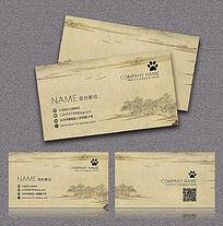 复古中国风特殊纸质名片卡片