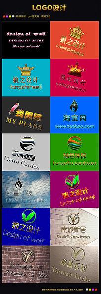 公司企业名称商标图标