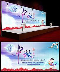 古典中国节日中秋节宣传海报