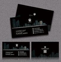 黑色质感建筑房地产名片卡片