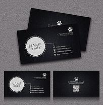 黑色质感欧式花纹名片卡片