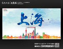 简约广东广州城市印象旅游宣传海报设计