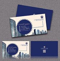 简约蓝色建筑房地产名片卡片