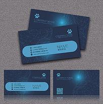 蓝色几何线条名片卡片