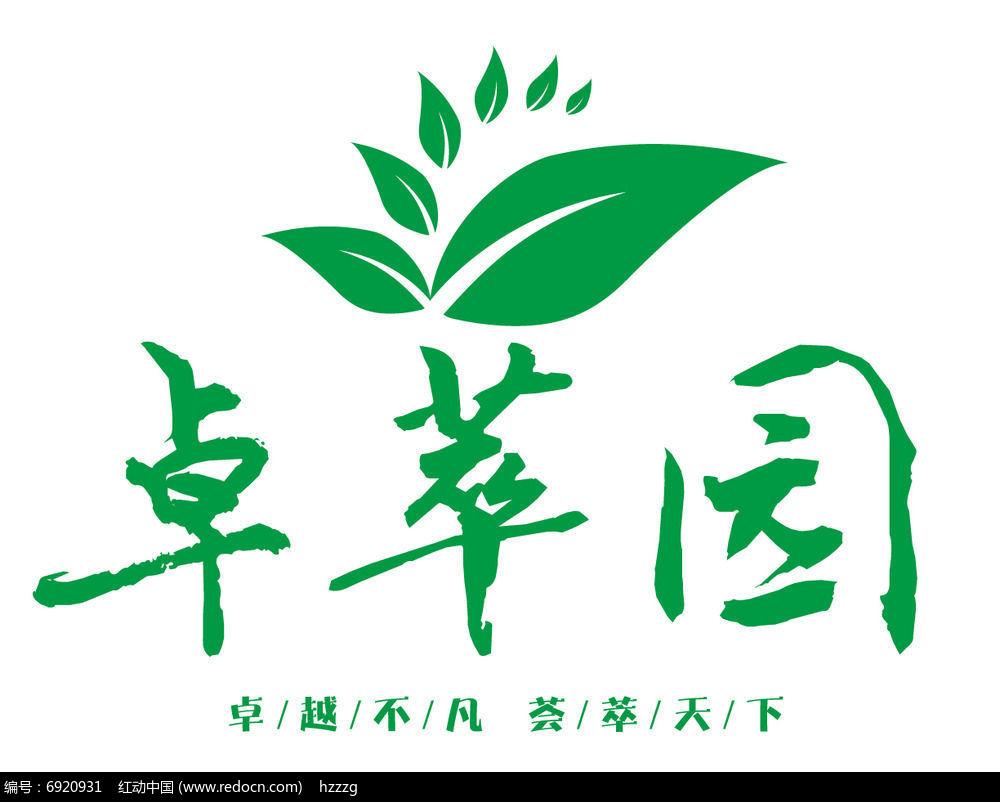 农业LOGO设计AI素材下载 其他logo设计图片