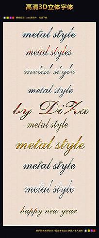 漂亮英文字体设计下载 PSD