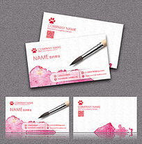 清新红色水彩水墨名片卡片
