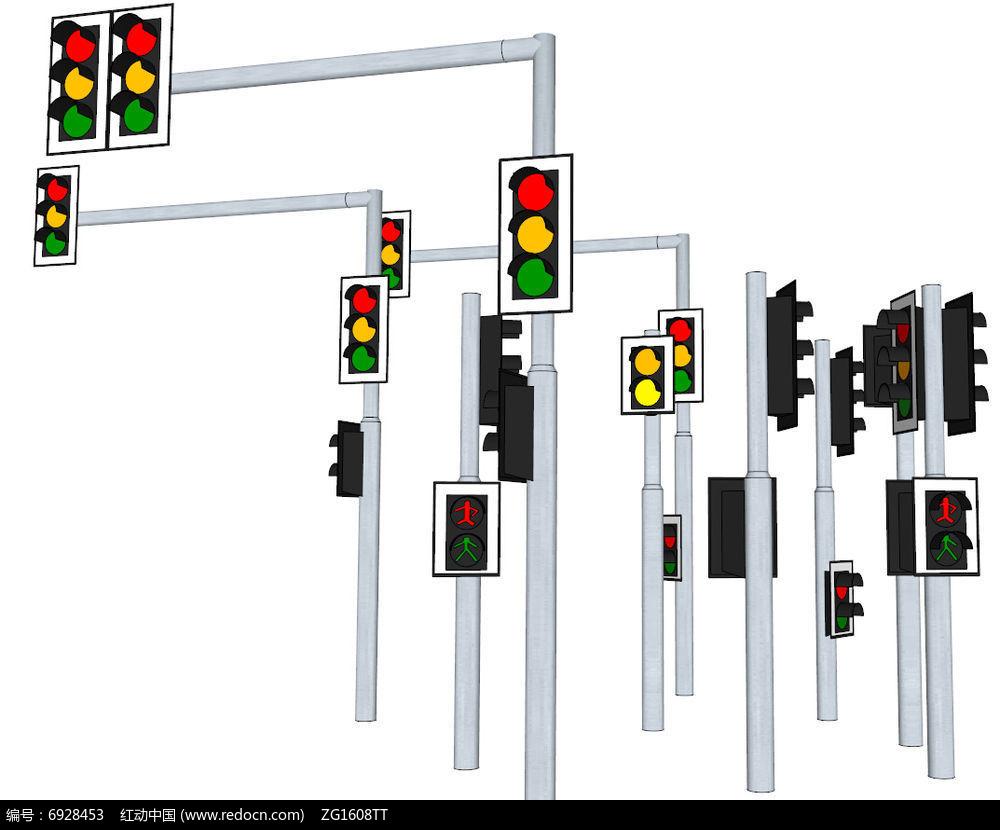 人行横道信号灯交通灯