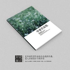 日系小清新风格毕业作品集封面设计