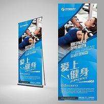 时尚蓝色健身俱乐部易拉宝宣传设计