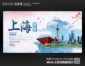 水彩风上海城市印象旅游宣传海报设计图片