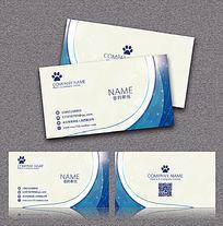 现代科技蓝色动感线条名片卡片
