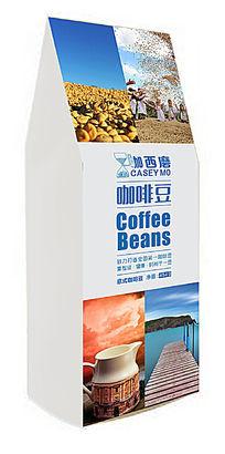 银色铝箔咖西意式咖啡豆包装袋设计