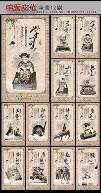 中国风校园文化展板挂图设计