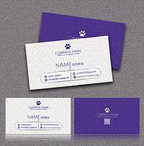 紫色高档优雅花纹名片卡片