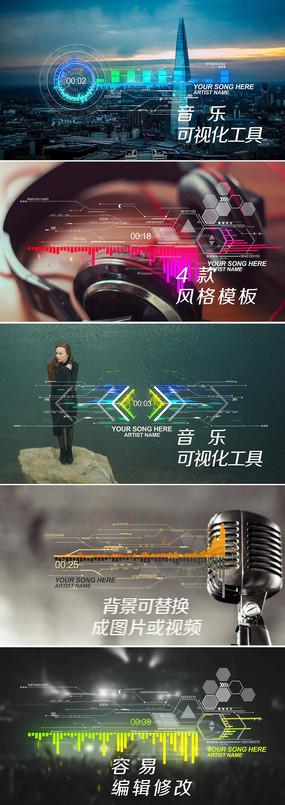 4种动感音乐可视化频率波形均衡器AE模板