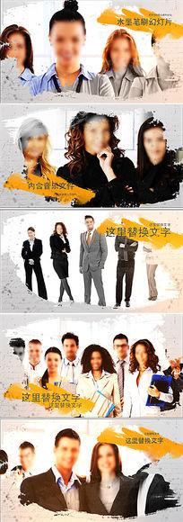 ae中国风水墨企业文化宣传视频片头模板