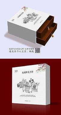 高端典雅月饼包装盒设计素材