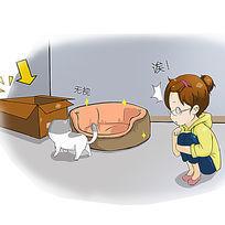 女孩与小猫插画 PSD