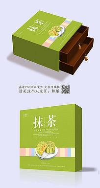日本抹茶月饼包装盒