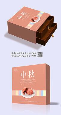 水果月饼包装盒设计图