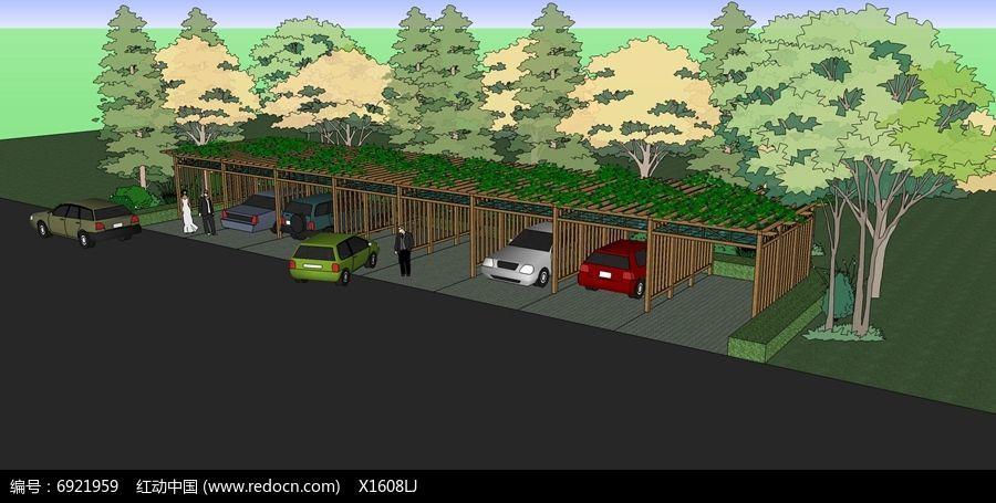 停车廊架景观设计