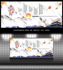 中国风传统中秋节活动海报背景设计