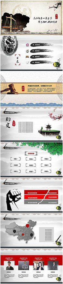 中国风党风廉政建设动态