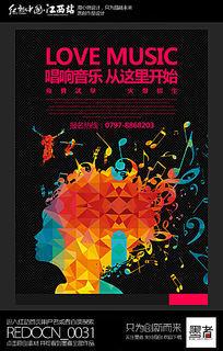 黑色创意音乐海报设计