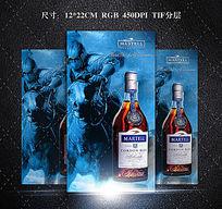 马爹利蓝带广告海报设计