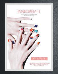 时尚美甲海报宣传设计 简约时尚美甲海报 时尚美甲海报设计 简约时尚图片